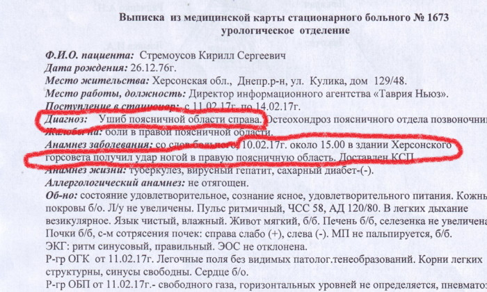Кирилл 11