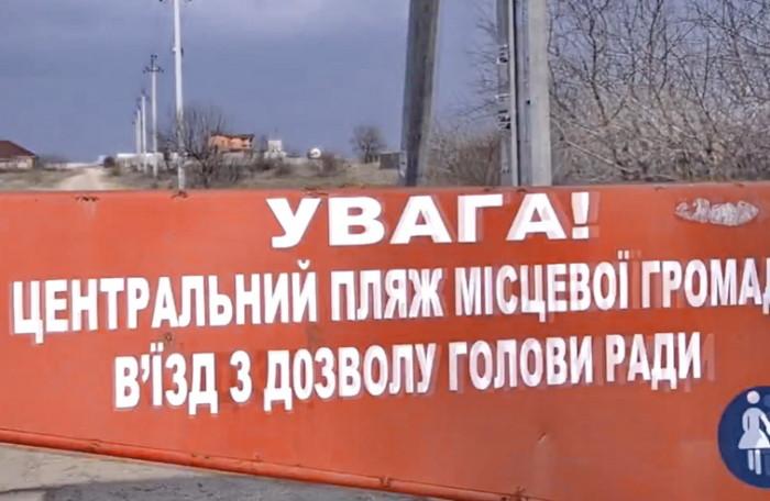 Геническ Воробйов 1