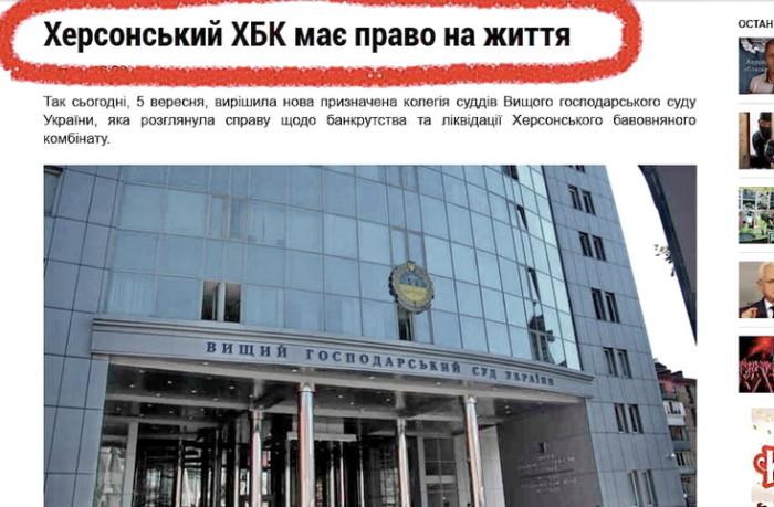 хбкк суд