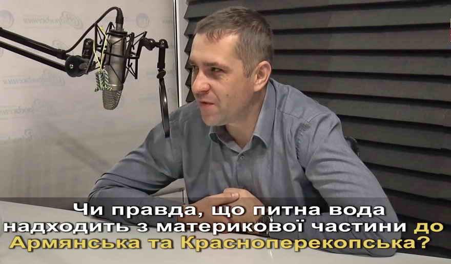 Крым мост 2